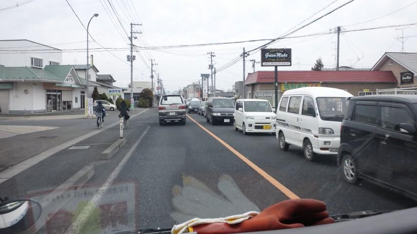 ガソリン渋滞
