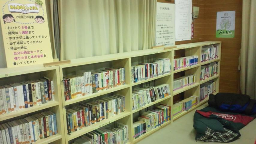みんなの図書館