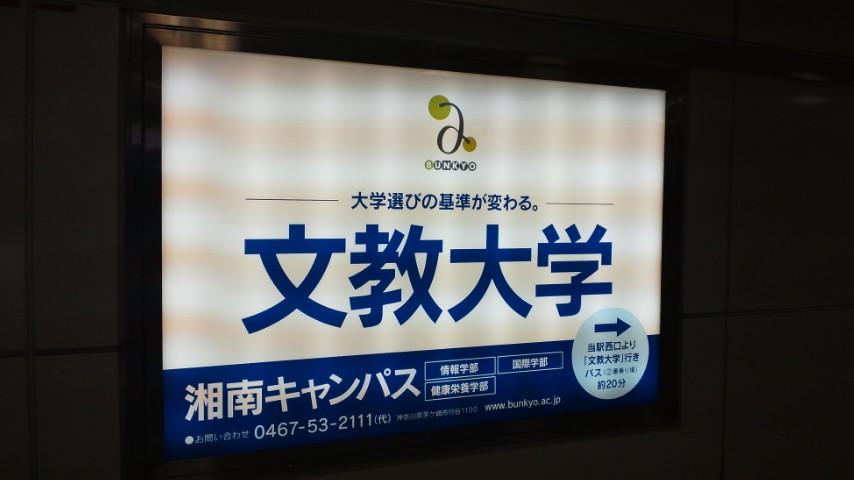 東京に移動